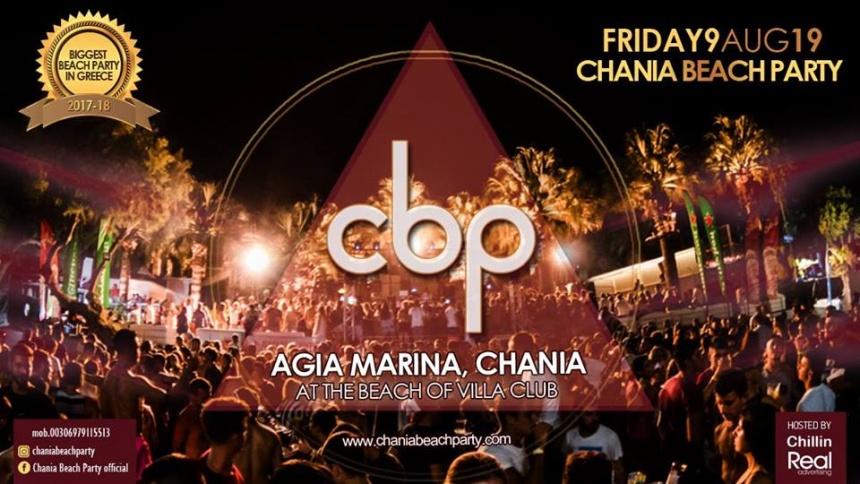 Chania Beach Party 2019 (Fri.9.8)