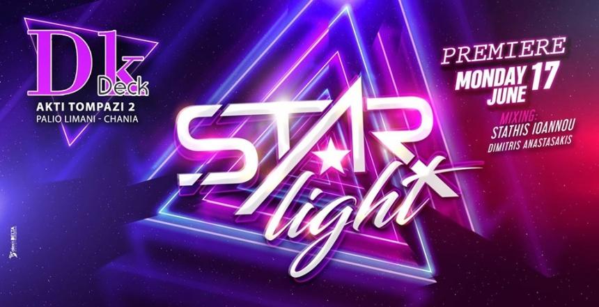 ☆ Starlight Premiere ☆ Dk ☆ Δευτέρα 17 Ιουνίου ☆