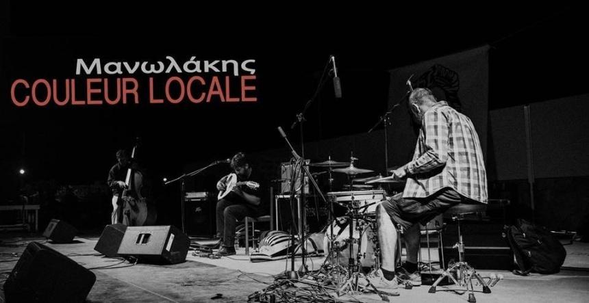 Μανωλάκης - Couleur Locale at RIDE