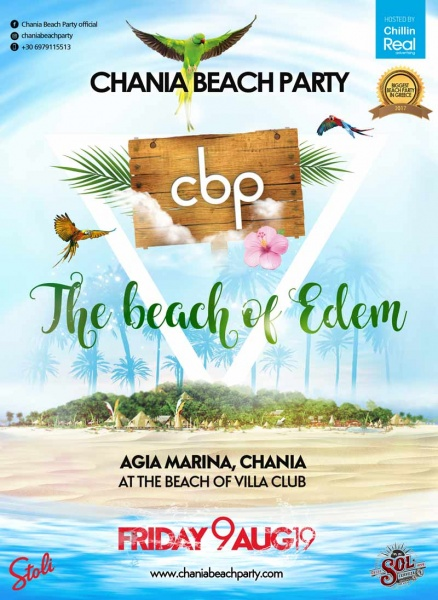 CHANIA BEACH PARTY 2019