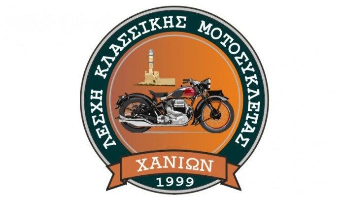 Στην Πύλη Σαμπιονάρα η 12η έκθεση κλασικής μοτοσυκλέτας