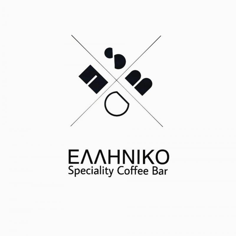 Elliniko Speciality