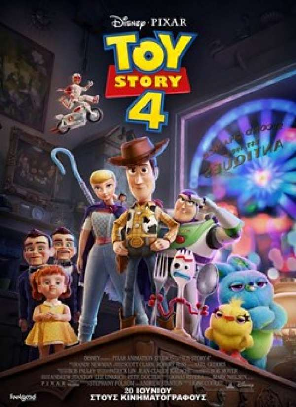 TOY STORY 4 (ΜΕΤΑΓΛ.)