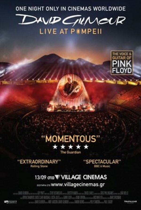 DAVID GILMOUR - LIVE AT POMPEII - DOLBY ATMOS
